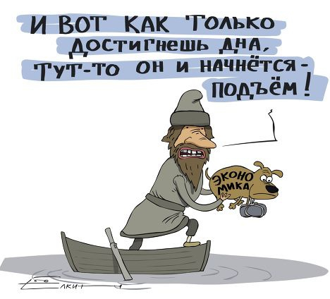 Возле Крымского, Трехизбенки и Станицы Луганской были слышны перестрелки. Вблизи Бахмутовки звучали взрывы, - Москаль - Цензор.НЕТ 7657