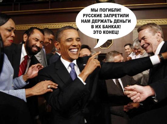 Ответ России на акт Магницкого