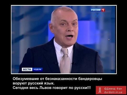 еще немного про Украину