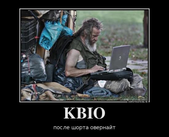 $KBIO - твиттер скорбит.