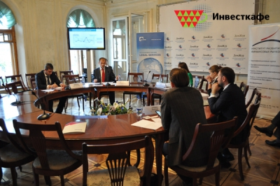 Инвесткафе на IPO&SPO форуме