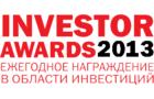 По горячим следам. Роллман получил премию INVESTOR AWARDS-2013