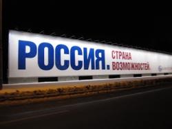 Оптовая торговля в РФ снижается с 2007 года.