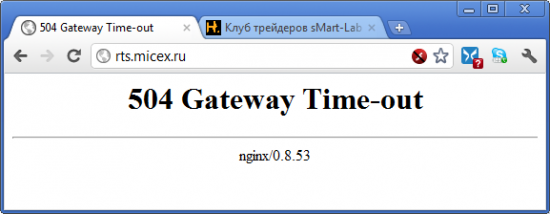 ММВБ - 504 Gateway Time-out