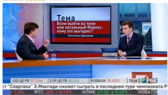 """ВЫЙТИ ИЗ ТЕНИ"" - о законопроекте по Международному валютному рынку. Видео - РБК."
