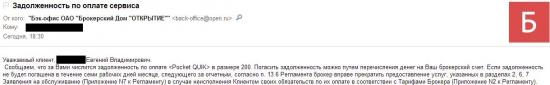 """Какие красавцы БД """"Открытие"""".."""