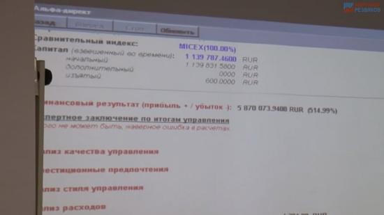 Стейтмент Резвякова смотреть всем кроме Алейника