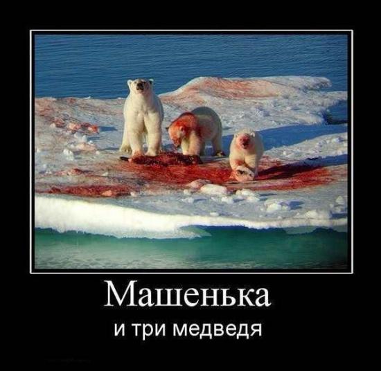 На очереди у мишек- РТС)