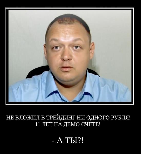 Ответ троллей Максиму Парфенову
