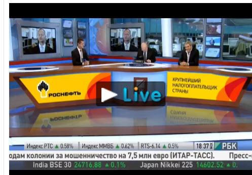 Герчик -крупнейший налогоплательщик! )))