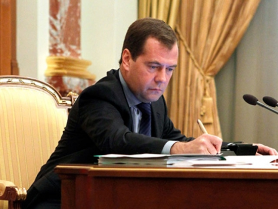 Новый резервный фонд в 200 млрд рублей правительство сохранит и на 2013 год