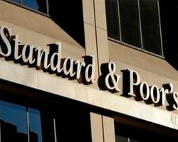"S&P понизило прогноз по рейтингу Великобритании до ""негативного"""