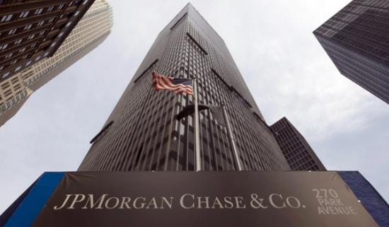 JP Morgan выплатит 100 млн долларов из-за трейдеров