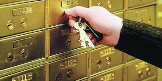25 самых надежных банков России