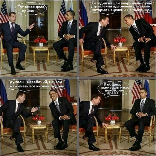 Россия и США могут заключить торговое соглашение