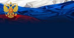 12 Июня: День России!