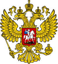 Васильева уже покинула колонию