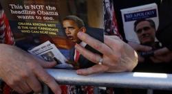 Регулятор США не разрешил опционы на итоги выборов