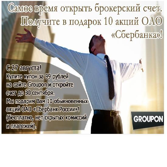 В борьбе за клиента !!!
