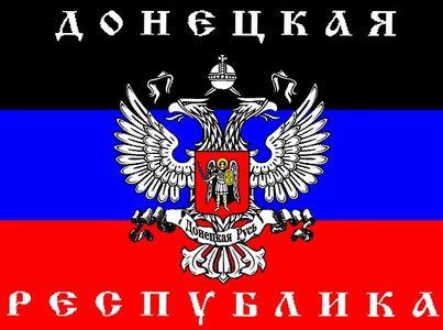 Донецкая Область объявила о своей независимости от Украины.