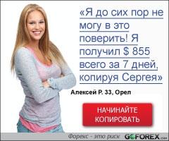 Эти трансвеститы никак не успокоятся в своей рекламе...