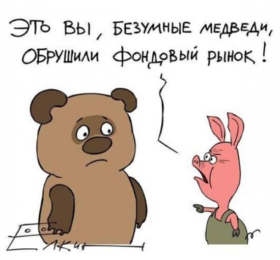 Немножко юмора для тех, кто устал пипсовать фртс.)