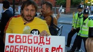 Лондонград: «зачистка» «русских» активов началась?
