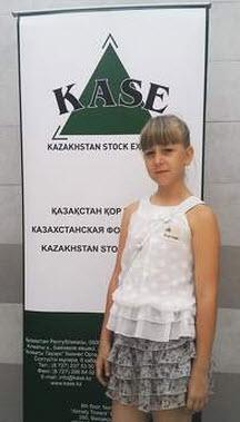 Самому юному инвестору Казахстана – 9 лет