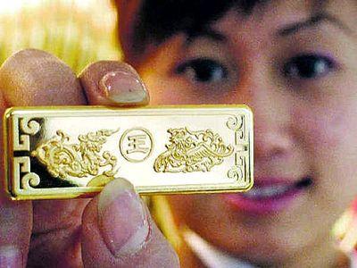 Появится дешёвое золото!?