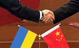 Договор с Китаем