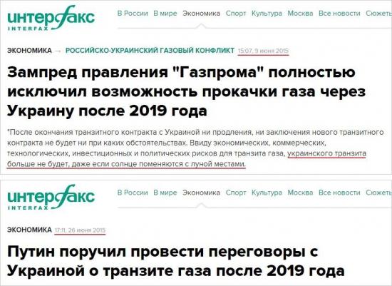 Вся суть российский чиновников