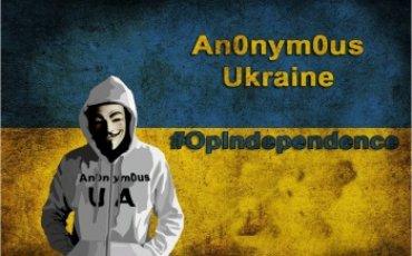 Украинские хакеры пять лет воровали пресс-релизы