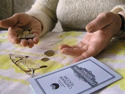 Стоит ли вкладывать накопительную часть пенсии в акции?