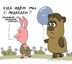 СУРИК
