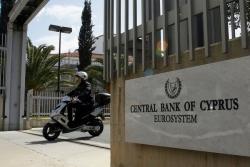Должны ли вкладчики России оплачивать спасение банков Кипра?