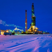 Россию назвали лидером по запасам сланцевой нефти