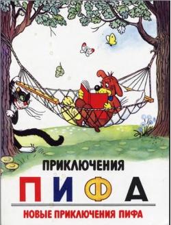 Картинко для привлечения внимания )