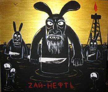 Нет, художник Вася Ложкин положительно гений )) Так он видит Россию без нефти и газа