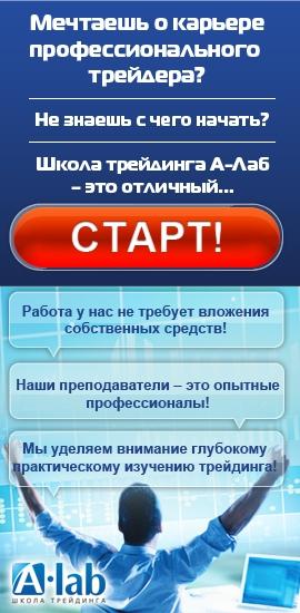 Хочешь работать с нами? Обучение бесплатно)