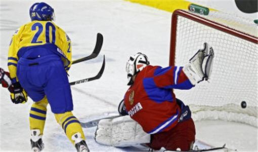 Россия Швеция.Интересный первый период как неликвид 1:2.второй период 3:3.начались драки