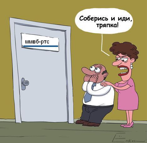 Шутка сезона наверно))))Умом Россию не ...: smart-lab.ru/blog/54629.php