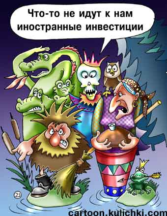 ЦБ ожидает отток капитала из РФ в 2012г, ранее ожидал нулевое сальдо - Улюкаев
