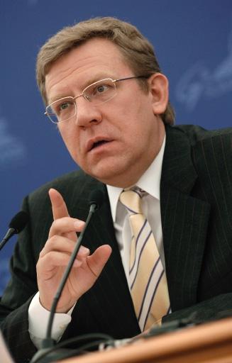 Алексей Кудрин предрек крах евро и небывалый мировой финансовый кризис