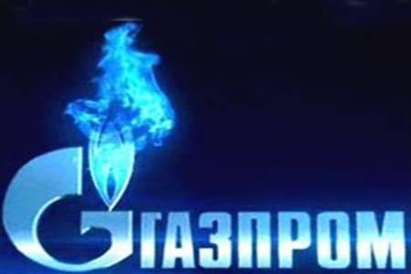 Газпром ,,,будьте осторожней
