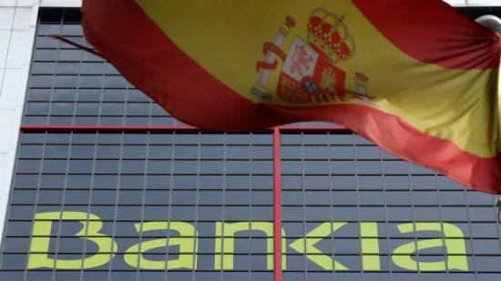 Бундестаг одобрил меры экономической помощи банковскому сектору Испании.
