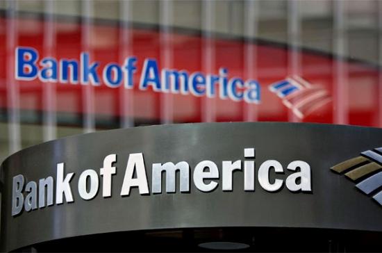 Bank of America: В 2013г. мы ожидаем роста американского рынка акций до 1600 по индексу S&P