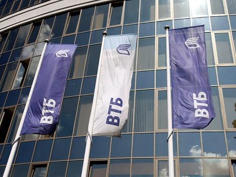 Глава ЦБ считает целесообразной допэмиссию ВТБ, а не продажу