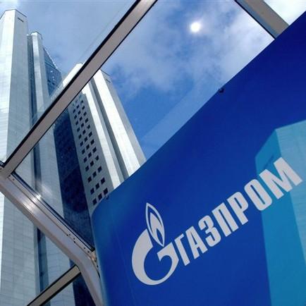 """раздел """"Газпрома"""" на две компании: транспортную и добывающую."""