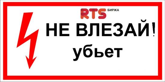 Логотип для биржи.
