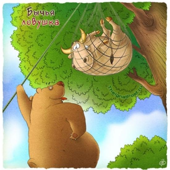 Ловушка для медведей?